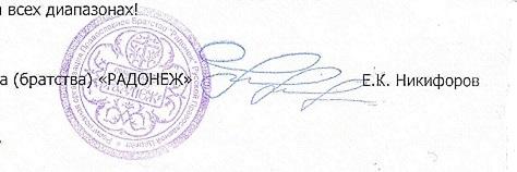 QSL1402