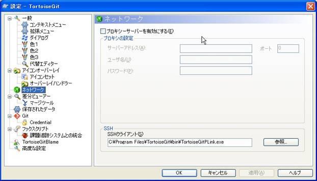 http://www5a.biglobe.ne.jp/~araibear/git_2_2.files/image012.jpg