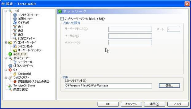 http://www5a.biglobe.ne.jp/~araibear/git_2_2.files/image014.jpg
