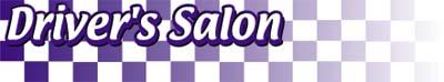 Driver's Salon