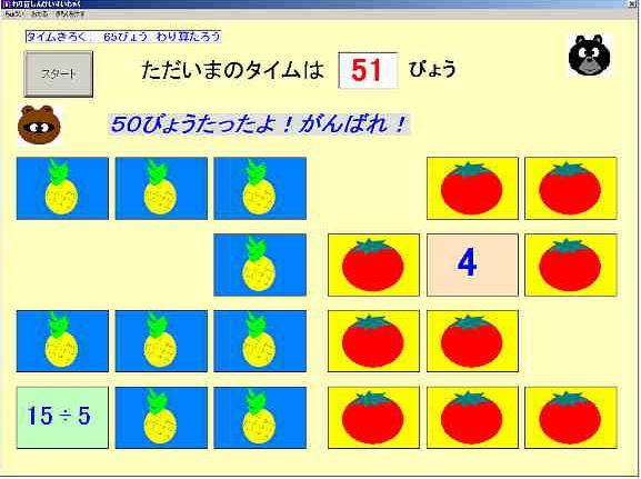 ビンゴ フリー ソフト