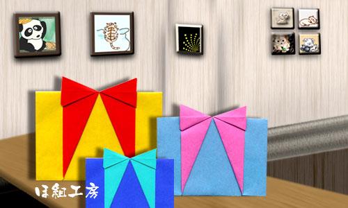 ハート 折り紙:折り紙 ギフトボックス-www5a.biglobe.ne.jp