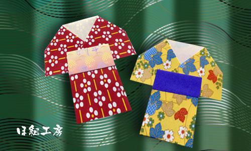 www5a.biglobe.ne.jp