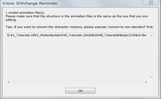 3DXChange5PipelineBeta Test Report by Hirospot