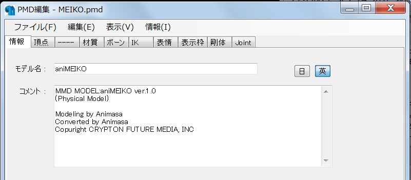 pmd download english