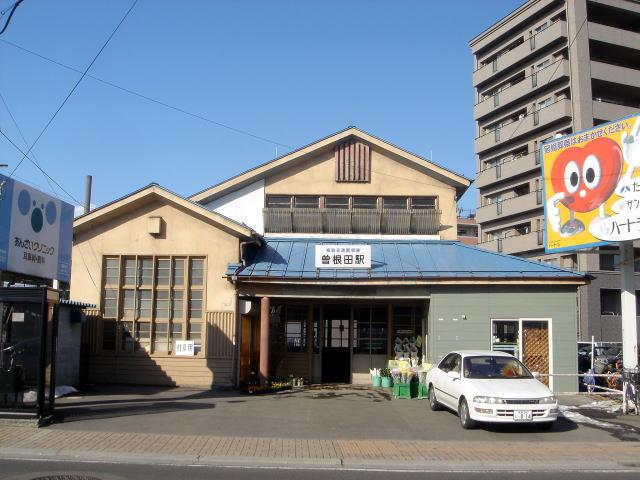 曽根田駅周辺・陣場町・天神町