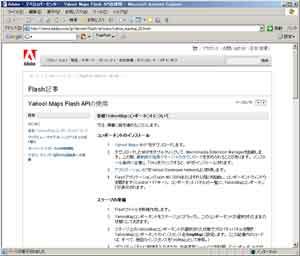 Adobeサイト