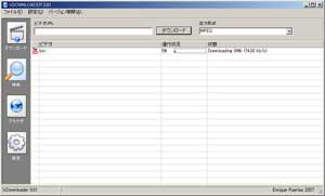 ストリーミング動画をMPEGで保存する -VDownloader-