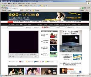 動画サイトの動画を保存する(1) -GYAO編-