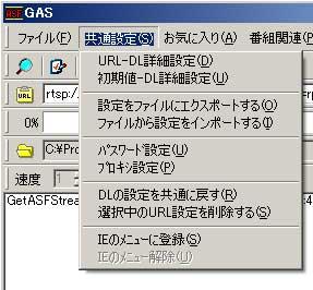 動画サイトの動画を保存する(2) -GYAO編-