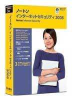 ウィルソフトの更新 -Norton Internet Security 2008-