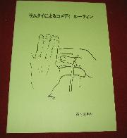 book.lec1