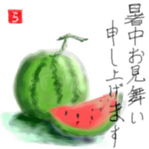 img_000007.jpg ( 23 KB ) with Shi-cyan applet